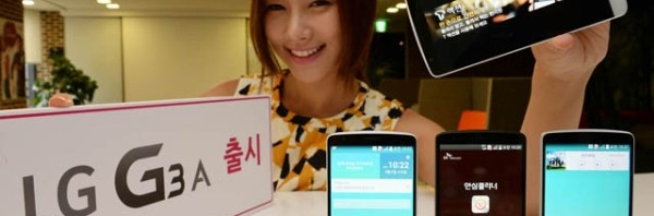 LG G3 A soon in South Korea