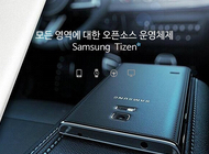 Samsung Z1 the first Tizen based phone!