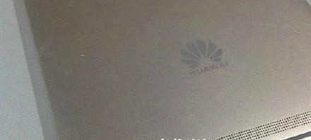 Huawei's upcoming Mate 8 phablet allegedly leaks in pictures