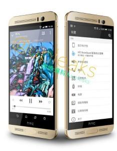 HTC One M9+1
