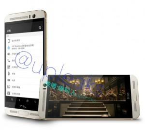 HTC One M9+2