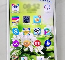 Sony Xperia C4 gets pictured in live image leak