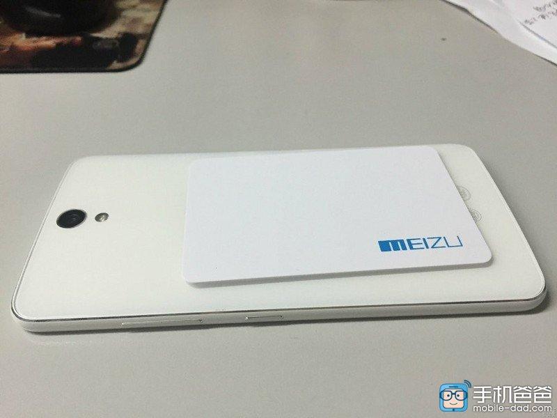 Meizu MX5 Pro2