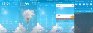 Soft-Cloud-Samsung-Galaxy-Theme[1]