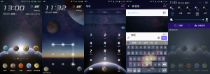 Space-Odyssey-Samsung-Galaxy-Theme[1]