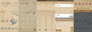 Stamps-Samsung-Galaxy-Theme[1]