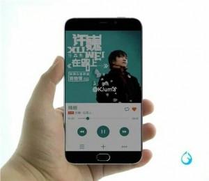Meizu MX5 images