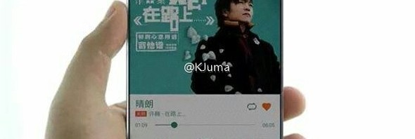 More  Meizu MX5 images