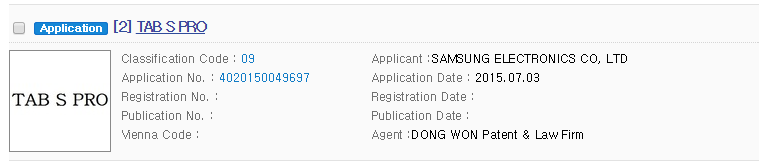 samsung-galax-tab-s-pro-trademark