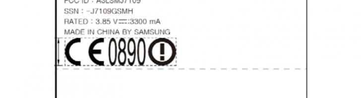 Samsung Galaxy J7 (2016) with 3,300mAh battery certified by FCC
