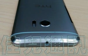 Htc 10 listing and live images leave little to the imagination