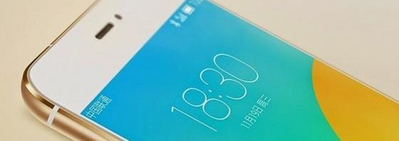 Meizu MX6 Launching On June 20?