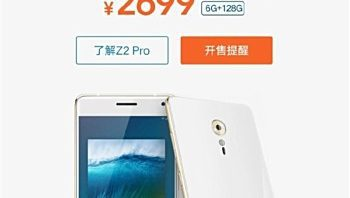 ZUK Z2 Pro is now available for pre-order with 6GB RAM