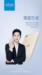 Vivo x7 to be powered by snapdragon 652 soc