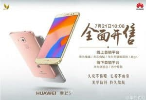 Huawei maimang 5 is now on the market