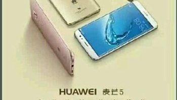 """Huawei """"Maimang 5"""" landing next week"""