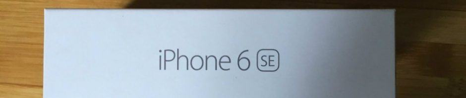 iPhone 6 SE box leacked