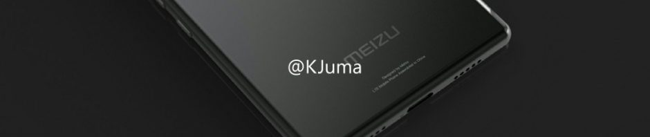 Meizu Pro 7 to have a Kirin 960 SoC and ultrasound fingerprint sensor