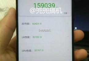LeEco Coolpad Cool 1S Benchmark Leaked – Snapdragon 821