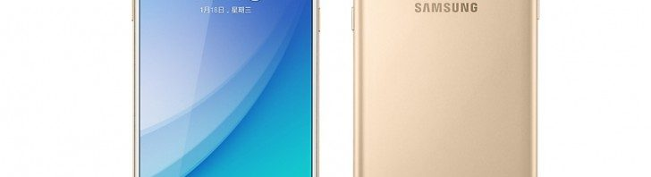 Samsung presents Galaxy C7 Pro