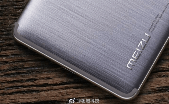 New meizu pro 7 pics clarify different colour options