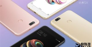 Xiaomi Mi 5X To Release Upon July 26 – A lot more Magnificent correct Visuals