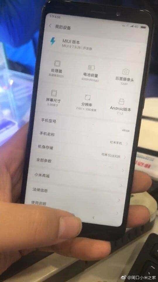 Alleged xiaomi redmi note 5 looks in a leaked photo