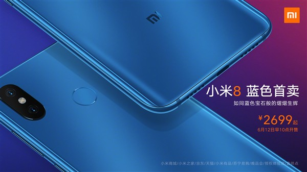 Xiaomi mi 8 in direction of come europe within just august