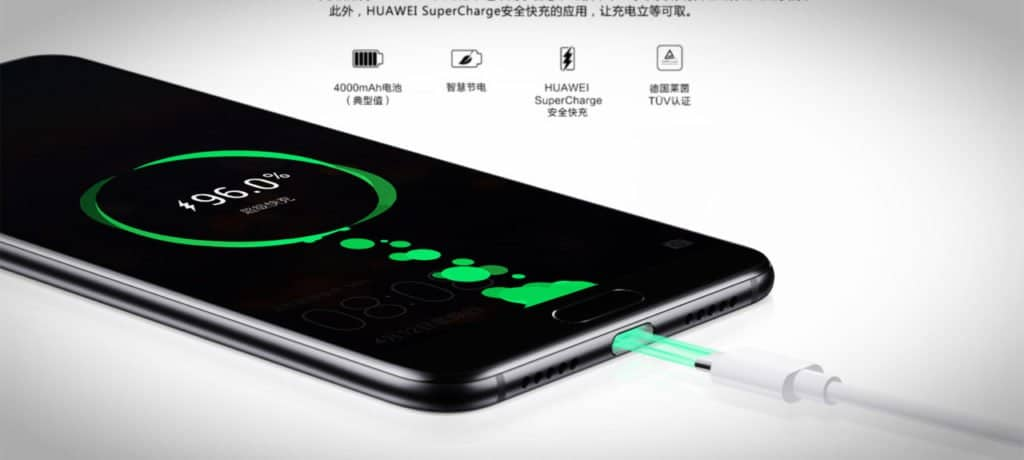 Huawei super charge next-generation 40w quick charging tech surfaces online