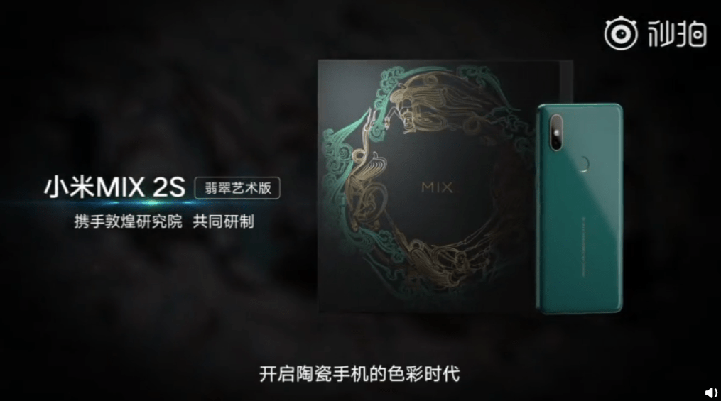 Xiaomi mi mix 2s emerald green colour variant earlier, goes on sale on august 14