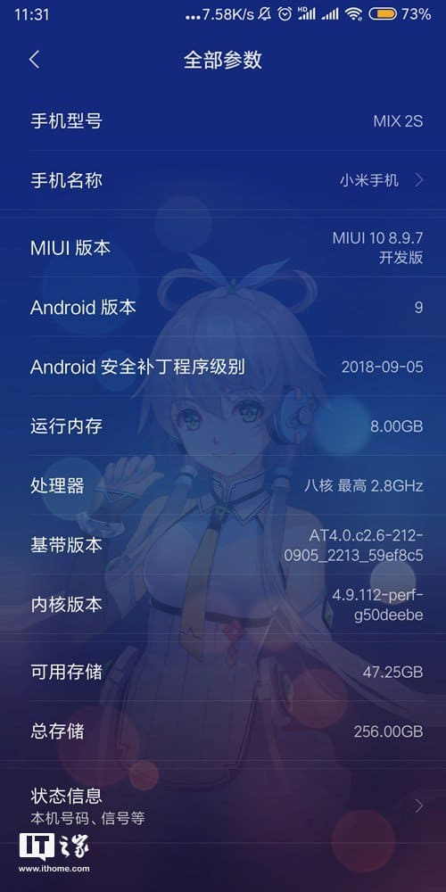 Xiaomi mi mix 2s gets android pie 9 update via latest public beta developer build (miui 10 8.9.7)