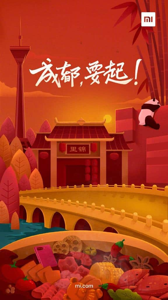 Xiaomi has a new occasion scheduled in the known panda city of chengdu, mi 8 youth incoming!