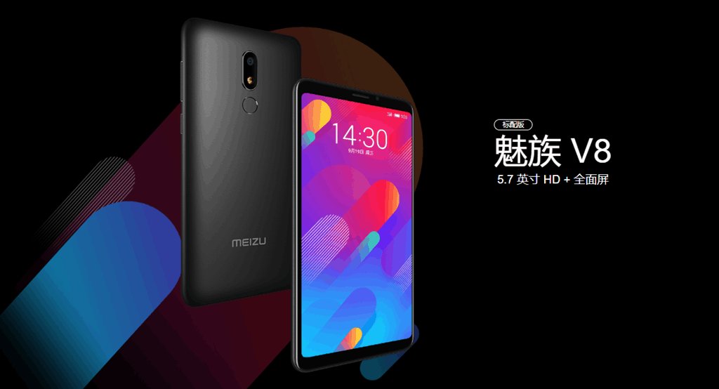 "Meizu v8 and meizu v8 pro noted: pack 5.7"" hd+ screens and mediatek processors"