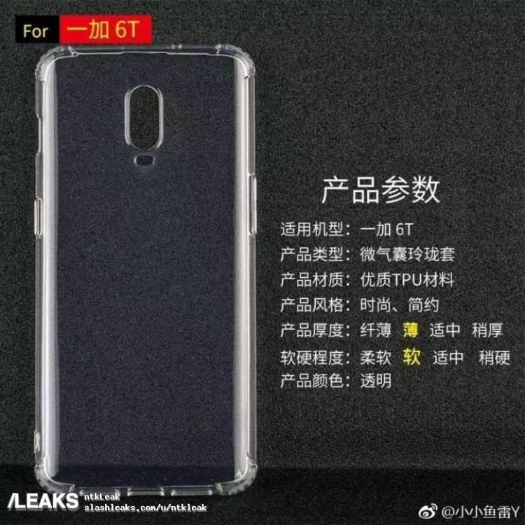 Oneplus 6t skin pics look to confirm axing of 3.5mm audio jack