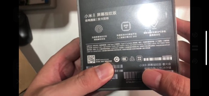Xiaomi mi 8 screen fingerprint edition unboxing pictures flowed out, and pricing tipped