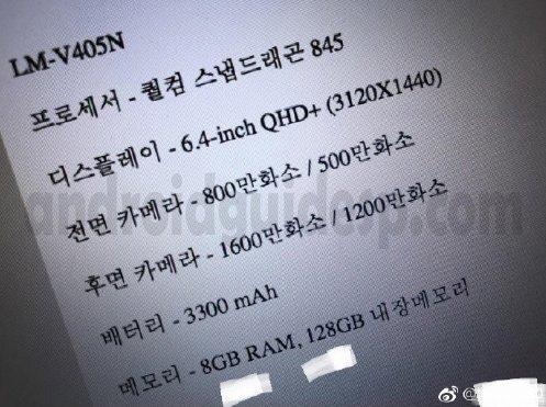Lg v40 thinq technical specs leak reveals 8 gb of ram