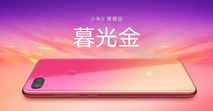 Xiaomi mi 8 youth technical specs