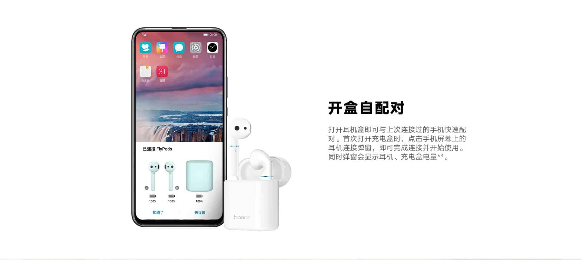The honor flypods/flypods pro is the huawei freebuds 2 pro that didn't launch, costs ¥799 (~4)
