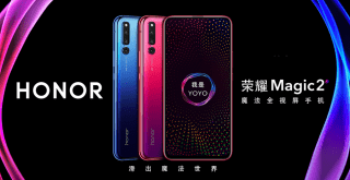 Honor Magic 2 is formal: Slider Design and style, AMOLED Panel, Triple Cameras, In-Panel Fingerprint Scanner and Much More