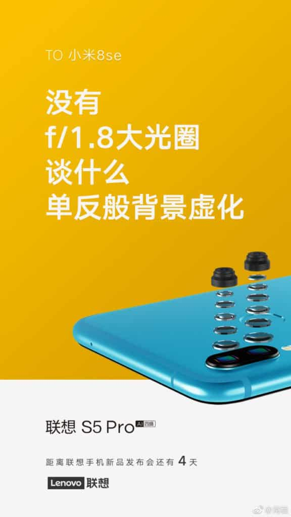 Latest lenovo s5 pro teasers demonstrate scanner technical specs and color versions