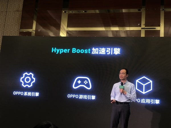 Oppo hyper boost is a software acceleration engine, approaching to the oppo r17 series first