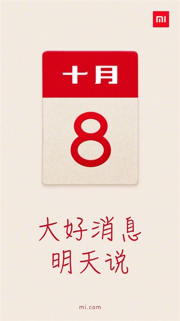 Xiaomi mi mix 3, mi note 4 launch date might be confirmed tomorrow