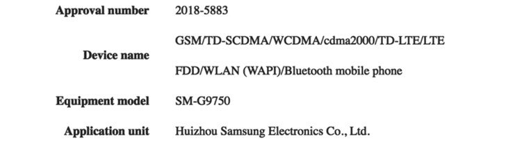 Samsung galaxy s10 models buy certified by china's tenaa