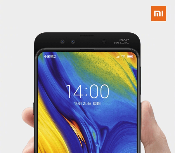Xiaomi mi mix 3 unique edition additionally in performs, hints chinese telephone maker