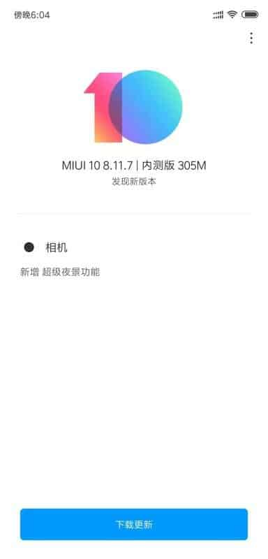 Xiaomi mi 8, mi 8 ee & mi mix 2s additionally receive night time mode scanner function
