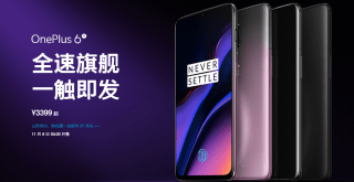 OnePlus 6T with Purple color version and 3,399 Yuan (~$493) starting value introduced in China