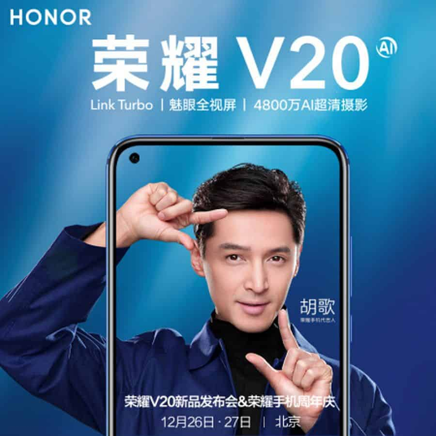 Honor v20 reservations started on jd ahead of december 26 launch