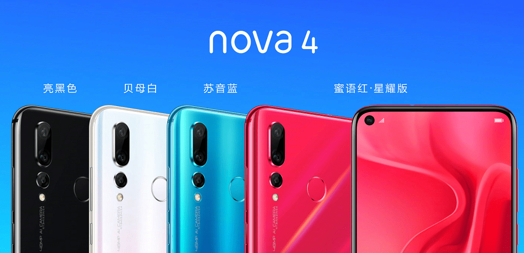 Huawei nova 4 unveiled with the worlds initially 48mp sony imx586 camera!