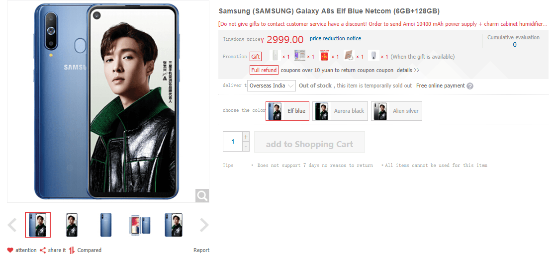 Samsung galaxy a8s price tag tag of 2,999 yuan (~5) confirmed for china