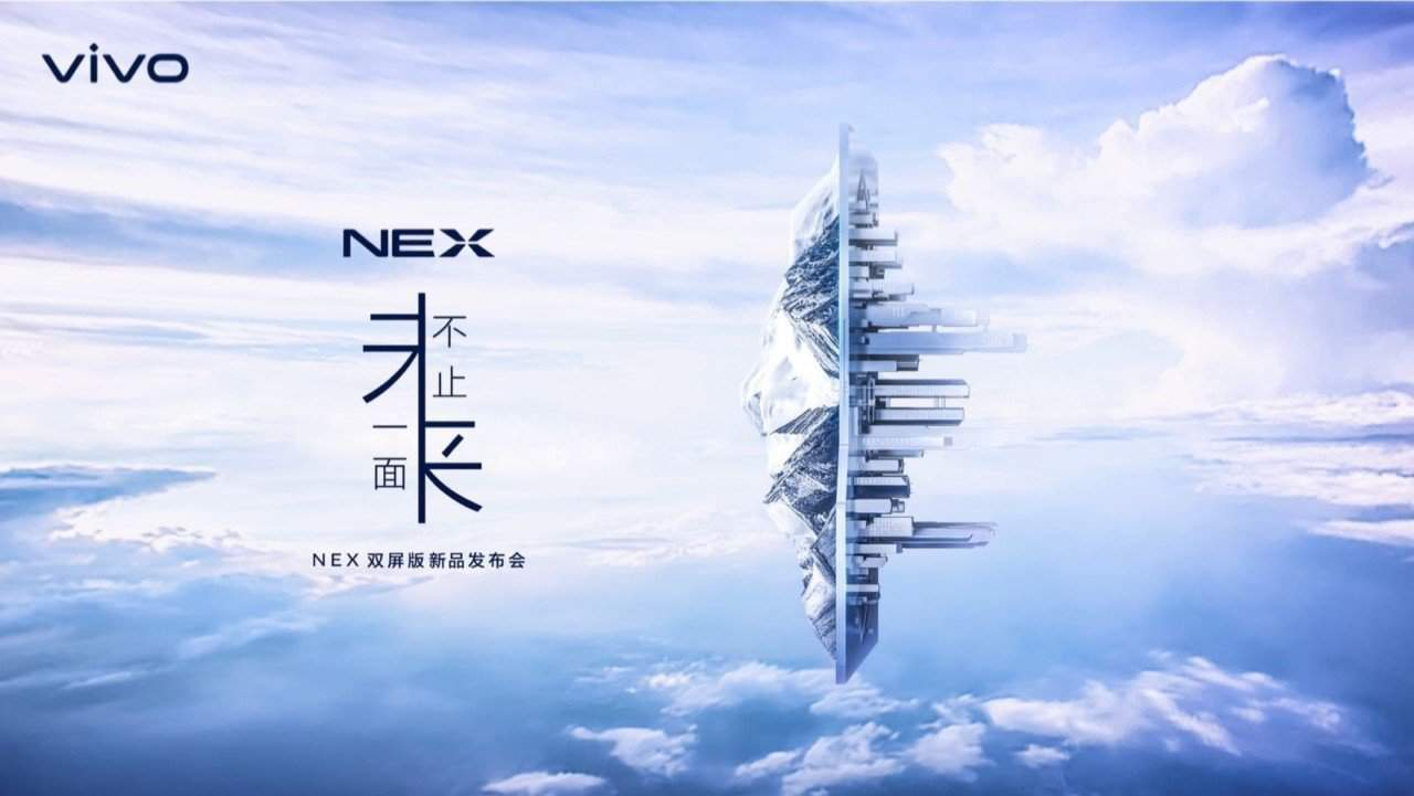 Vivo nex dual present officially teased; equipped for debut?